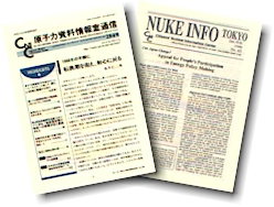 Nuke Info Tokyo