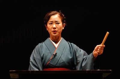 Kaori Kanda