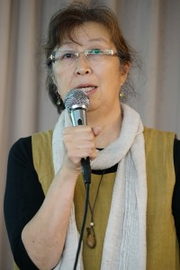 Ms. Mutō