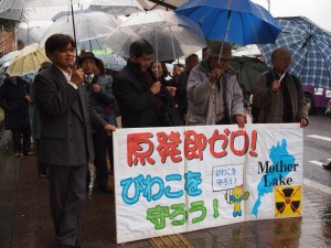 Anti-nuclear activists celebrate a victory as the Otsu District Court issues a provisional injunction, shutting down the Takahama 3 and 4 reactors, 9 March 2016 (Photo courtesy of the National Network of Counsels in Cases against Nuclear Power Plants)