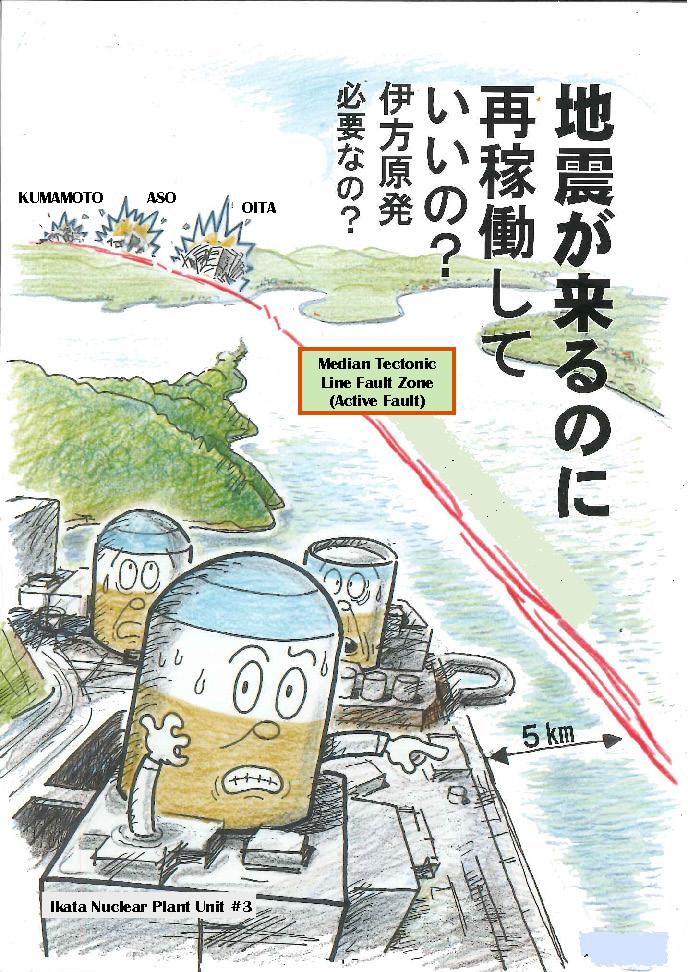 ikata-manga_eng-trans_v2