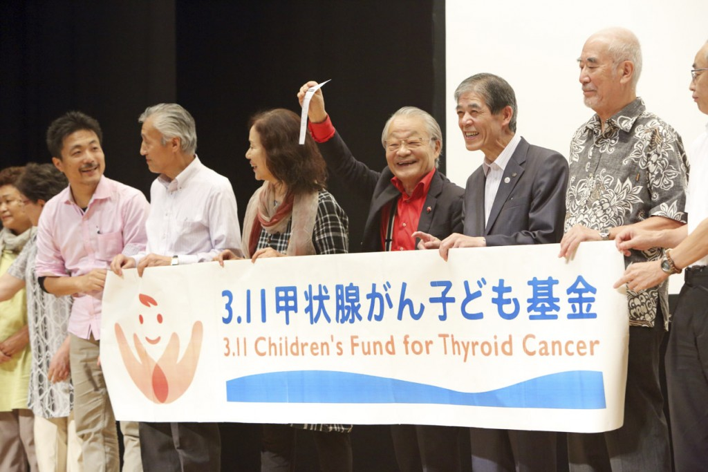 People who supported the creation of the fund, including film director Jun Funabashi and actor/writer Atsuo Nakamura