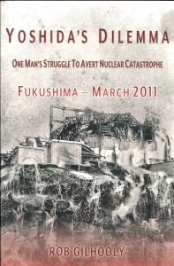 Yoshida Book Cover-final2
