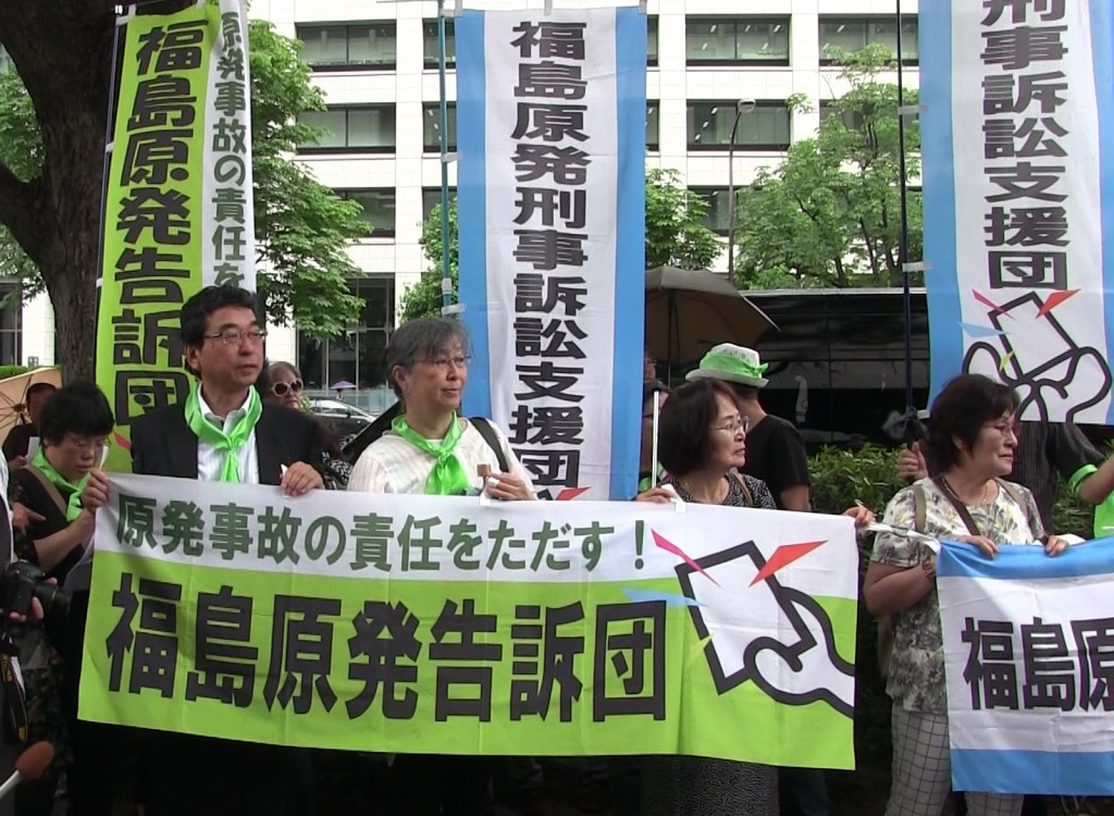 Rally before the trial, outside the Tokyo District Court. From left: Kazuyoshi Sato, head of the trial support group, Ruiko Muto,  Chair of the Fukushima Nuclear Disaster Plaintiffs and other plaintiffs