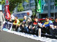 経済産業省前抗議行動