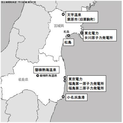 行程MAP