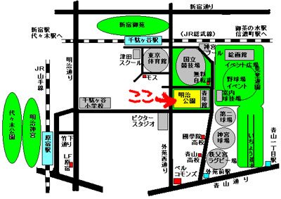 明治公園MAP