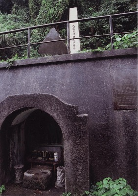 関東大震災の慰霊碑