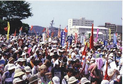 原子力空母配備反対集会