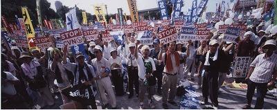 原子力空母反対集会