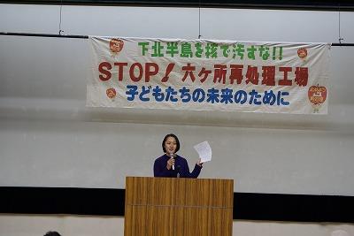 『STOP!六ヶ所再処理工場-子どもたちの未来のために』[2007/3/17]